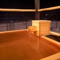テラス&露天風呂付き特室-湯出口