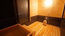 露天風呂付きファミリー特室