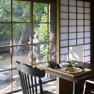 【愛犬と古民家ステイ】わんちゃん用アメニティ充実!自然と歴史豊かな篠山城下町に泊まる<2食付>