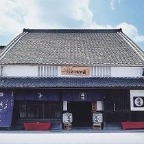 【鳳鳴酒造ほろ酔い城下蔵】