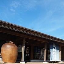 【焼酎道場】当館から車で約10分!無料試飲や宮崎のお土産も各種取り揃えています。