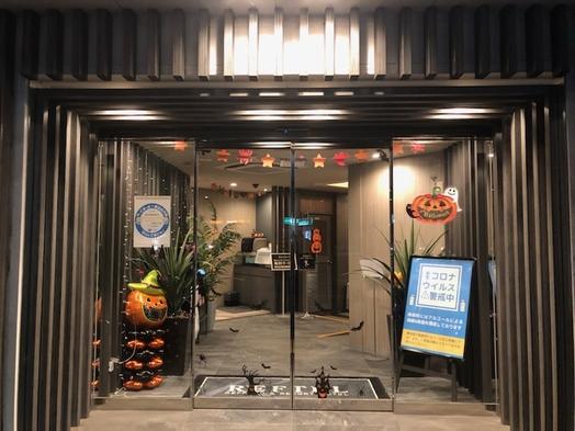 【ハロウィン企画】 10月限定スイーツ付 朝食付プラン ※12時レイトアウト
