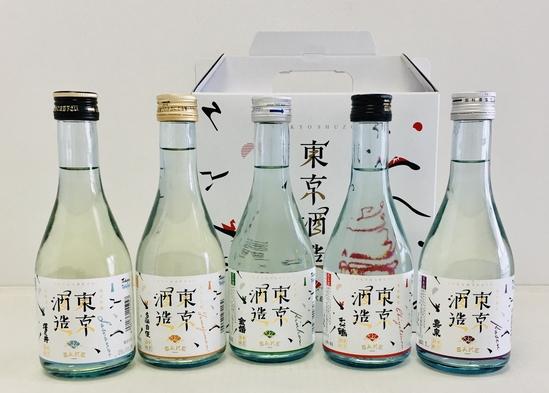 【ショートトリップ】東京の魅力再発見♪〜多摩の地酒をプレゼント〜