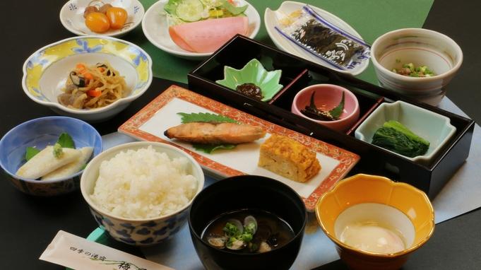 【1泊朝食】朝は四季を感じる和朝食を。100%天然温泉を楽しむカジュアルステイ
