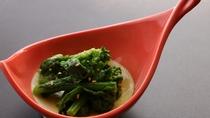■【お食事】~四季と移ろう逸品~料理の彩りと多様な味わいをお楽しみください。