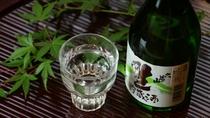 ■【こだわりの銘酒】 茨城の地酒「久慈の山」をご用意しています。
