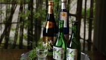 ■【こだわりの銘酒】 鑑評会受賞歴もある根本酒造の 「久慈の山」より各種取り揃えております。
