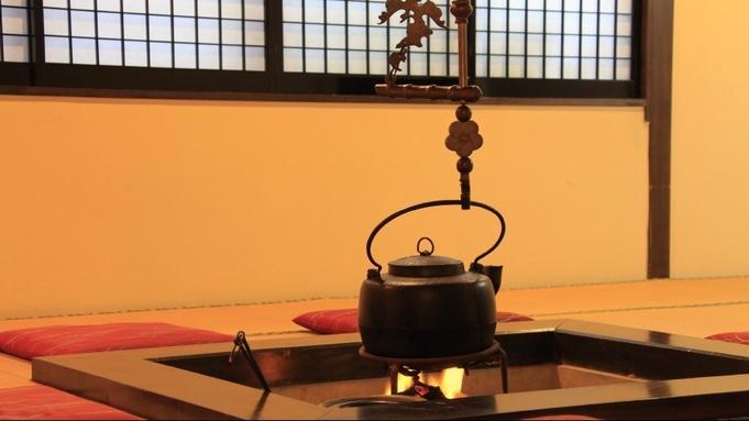 【スタンダード】四季折々の恵みを味わう♪<お食事は個室またはお部屋食>一番人気のおすすめプラン