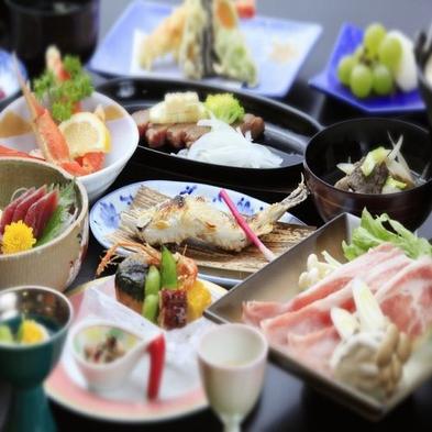 【平日限定】ひとり旅・ビジネスに★料理も温泉も一人で満喫旅