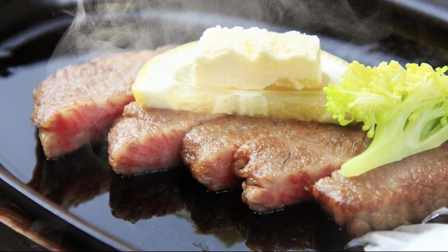 ◆お料理~最上牛のステーキ※イメージ