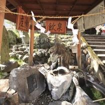◆湯前神社・産湯