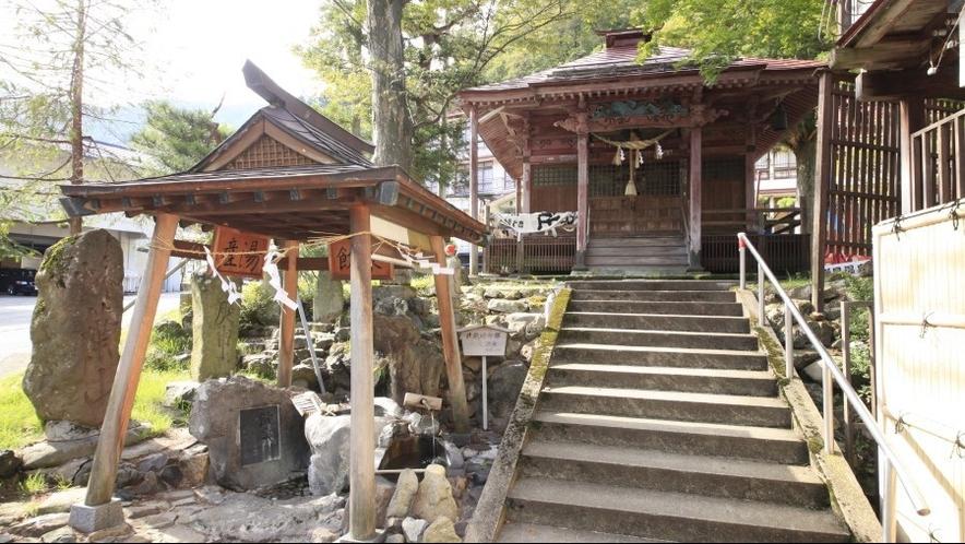 ◆湯前神社