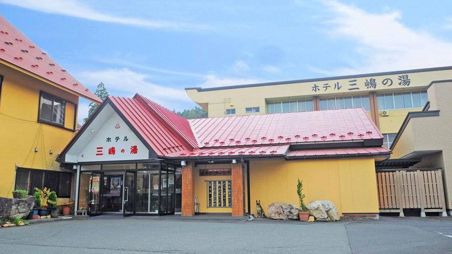 【ホテル三嶋の湯】一関、気仙沼までお車で30分。気仙沼街道の中間に位置しております。