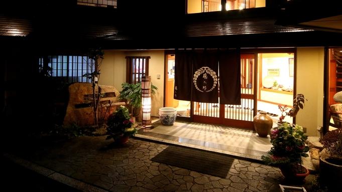 藤太郎 贅を尽くした旬の彩り 季節の会席