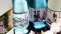 清流の国ぎふで仕込まれた地酒、全国的に有名なお酒など豊富に取り揃えております!