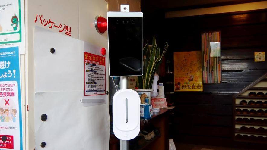 玄関 顔認識体温計を導入。コロナ対策