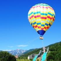 熱気球に乗って、空から白馬を見てみよう!