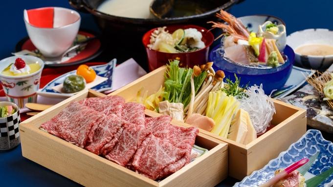 箱根でのんびり「和牛しゃぶしゃぶ」or「和牛すき焼き」おまかせプラン♪