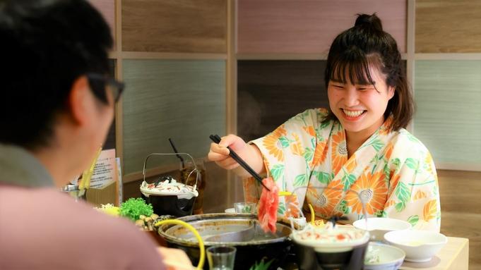 【カップル応援】最大4千円引で須雲川VIEW36平米ツイン客室へグレードアップ!色浴衣貸出付き♪
