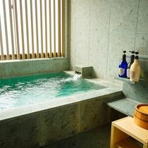 貸切風呂「月地(げっち)」