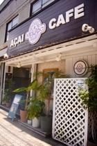 【周辺施設】ACAI CAFE Mauloa