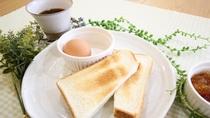 朝食無料サービス実施中!