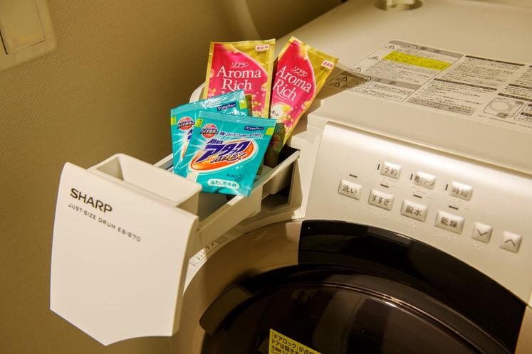 洗濯洗剤/柔軟剤