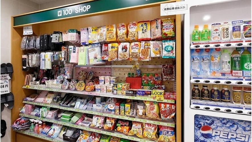 【100円ショップ】フロントロビーにて販売♪文具からおつまみ・お菓子類まで販売しています