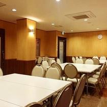 【パーティールーム】会議室としてもご利用頂けます。2160円/1時間