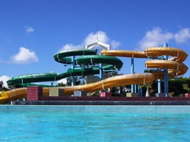 【車で約3分】沖縄県総合運動公園 レクリエーションプール【約800m】