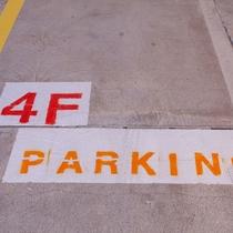 駐車場 4階客室専用スペース