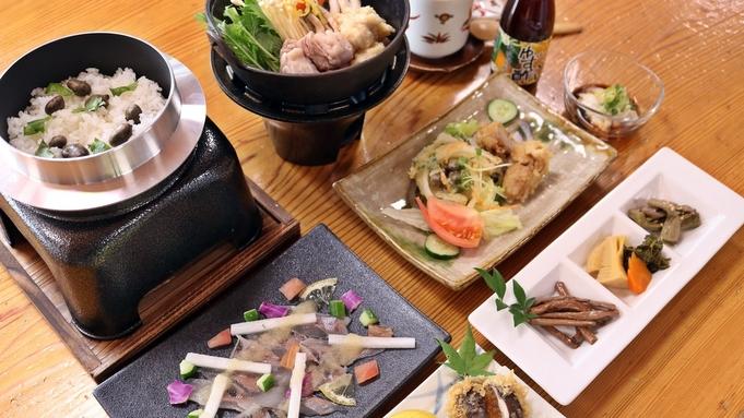 冬季限定★柚子と自然薯づくしのお食事を堪能♪冬だけの馬路の味覚をお楽しみ★