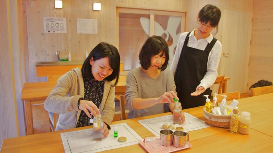 *高知・馬路村のゆずを使って香りを楽しめる手作りアロマクラフトを体験!