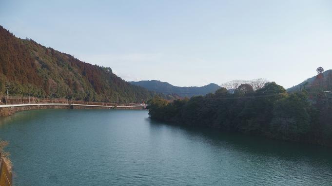 【素泊まり】源泉100%の天然温泉×那賀川の美しい景観♪お食事なしで自由きままな温泉旅@5292円〜