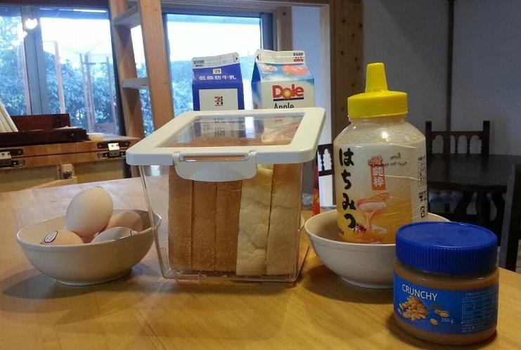 朝食無料提供食材 Free ingredients for the morning