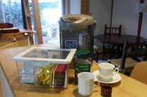 無料teaサービス FREE TEA SERVICE