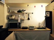 共有キッチン