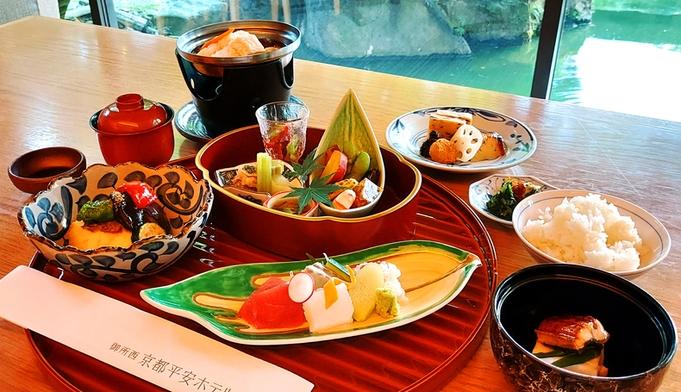 【日本料理と日本庭園の織り成す季節感】料理長特撰『おには会席』プラン(1泊2食付)