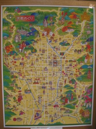 オリジナル観光マップ