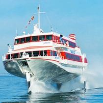■ジェットフォイルヴィーナス■博多港より高速船で約1時間