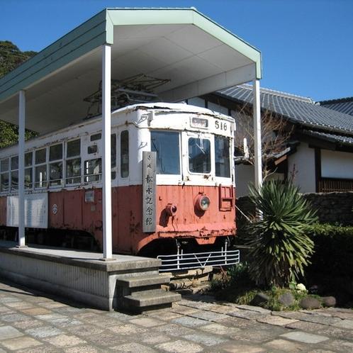 ■松永安左エ門記念館■当館より車で約15分