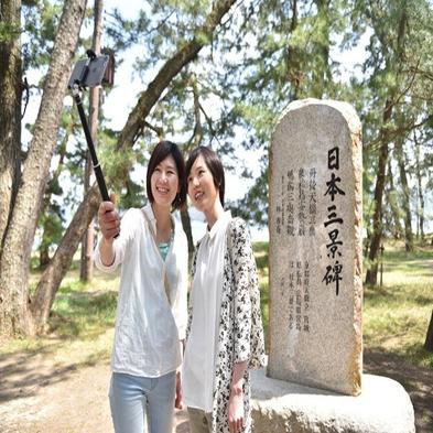 【一人旅】お得なシングルステイ☆朝食付プラン