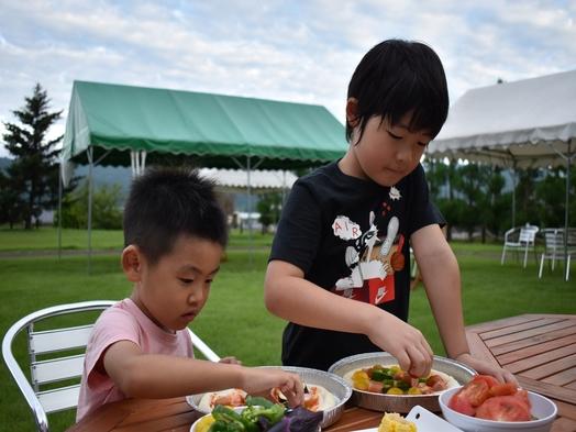 【屋外満喫】BBQ&野菜収穫から楽しむピザ作り体験付☆2食付プラン