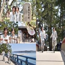 海の京都「丹後・天橋立へ」