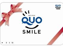 QUOカード付き宿泊プラン用QUOカード1000円分