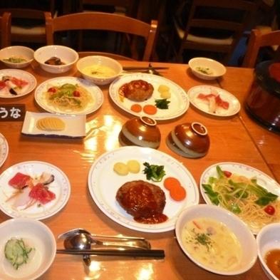 【2食付】◆手作りでボリューム満点の夕食&新鮮卵の朝食◆天然温泉100%掛流し