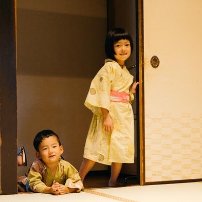 【ファミリー旅行応援】お子様連れ≪必見≫2歳まで添い寝無料♪
