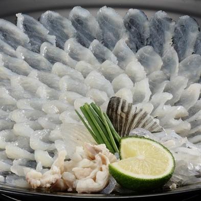 【ふぐフルコース】贅沢の極み!!ヒレ酒♪ふぐちり♪ふぐ雑炊♪〈お部屋食〉