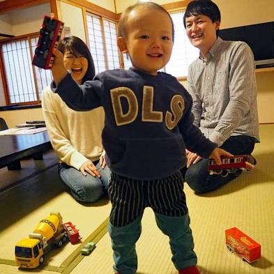 【ひよこプラン】赤ちゃん歓迎!パパママ応援!夕食お部屋食♪安心のベビーセット貸出!