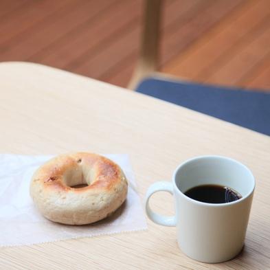 【楽天トラベルセール】プライベートテラス付き客室〈ご朝食付きプラン〉